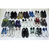 Grade A++ Summer Men Used Sport Shoes In Bales , Used Shoes and Clothing for Export Manufactures