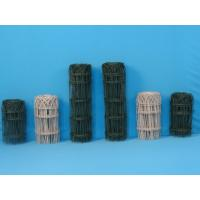 High Quality Garden Border Fence Manufactures