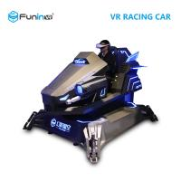 Shopping Mall Gaming Chair Motion Simulator , Driving Lesson Simulator For Adults Manufactures