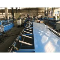 China 1.5 - 4.0mm C Purlin Solar Roll Forming Machine High Speed Adjust by Motor on sale