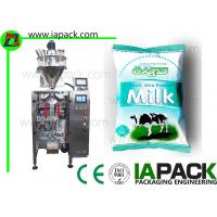 500g Milk Powder Packaging Machine Form Fill Seal With Auger Filler Manufactures