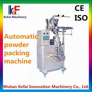China soy milk powder packing machine on sale