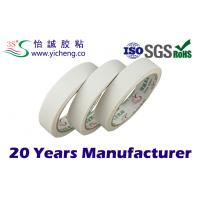 China white customized industrial strength double sided tape ,80mic 120mic 140mic for sale
