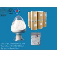Buy cheap Sell Top Quality Pharmaceutical Intermediates DL-Lysine Powder CAS: 70-54-2 from wholesalers