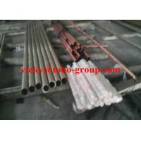 ASME SB466 CuNi UNS C71000 Seamless Copper-Nickel Pipe and Distiller Tubes Manufactures