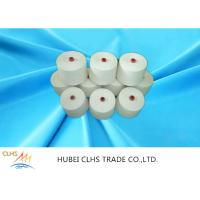 100 Spun Polyester Sewing Thread For Clothes , High Tenacity Polyester Staple Yarn Manufactures