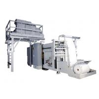 FFS Automatic Machine, For Granule/Peanuts/Seeds High Weighing Accuracy Manufactures