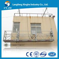 ZLP630 Xinghe aluminum suspended scaffolding , LTD63 electric winch gondola , 630kg lifting cradle , suspended platform Manufactures