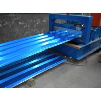 Mill Finish corrugated Aluminum Sheets for Construction roofing / wall Manufactures