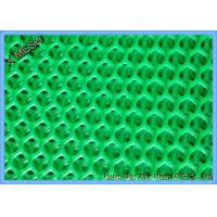 China Grass Protection Wire Mesh Fencing Rolls High Density Polyethylene 100% Recycled on sale