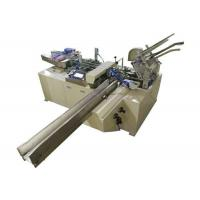 Servo Control Paper Box Packing Machine With HMI Touch Screen 4.3 kw Manufactures