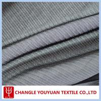 100% Polyester Single Knit Net Fabric for Decorate Manufactures