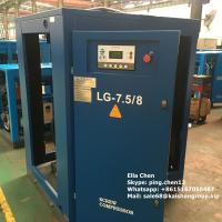 Quality Stationary 45KW 8Bar Screw Air Compressor For Spray Painting for sale