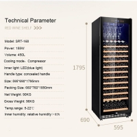 China 595*690*1795mm 140W Commercial Wine Display Cooler on sale