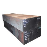 Annealing Forged Steel Square Bar For Die Casting Mould With Width 205-610mm Manufactures