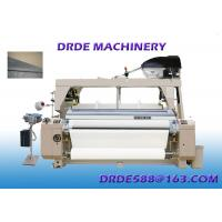 220cm SD822 Water Jet Fabric Loom Machine Dobby Weaving Double Nozzle Manufactures