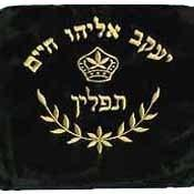 Judaica Judaism Jewish Tallit Bag  & Tefillin Bag, Tallit Prayer Shawl Bag Manufactures