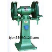 Vertical grinding machine Manufactures
