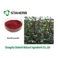 Roselle Powder Pure Natural Plant Extracts , Hibiscus Sabdariffa Extract Contain Anthocyanidins Schisandrins Manufactures