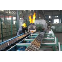 Shanghai Bozhong Metal Group Co., Ltd.
