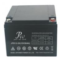 Absorbed Glass Mat 12v Sealed Lead Acid Deep Cycle Battery 26Ah For Outdoor Lighting Manufactures