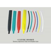 Polyolefin Colored Heat Shrink Tubing , Heat Shrink Sleeving Flame Resistance Manufactures