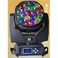IP33 4 in 1 Rgbw Zoom Wash LED Moving Head Light , Bee Eye k10 Kaleidoscopic LED Stage Light Manufactures