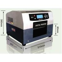 Timely delivery cheap flatbed car DVD printer machine Haiwn T400 Manufactures