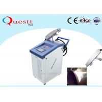 China 200W Laser Rust Removal Machine , Laser Cleaning Equipment For Car Restoration for sale