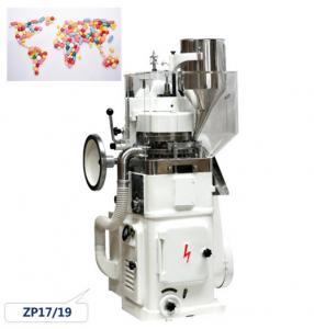China Mini Pharma Lab Tablet Pill Press Machine / Medicine Tablet Making Machine on sale