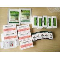 High Purity Children Li Zhu 2000iu / 5000iu HCG Injections For Weight Loss for sale