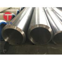 Din2391 ST45, ST52, E355, E355SR, STKM13C Stainless Steel Hydraulic Cylinder Honed Tube Manufactures