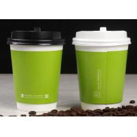 PE Coated Disposable Double Wall Paper Coffee Cups for Beverage with Lids Manufactures