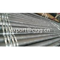 China S235JRH S275J2H Hollow Round Steel Tube EN 10210 For Pipework wholesale