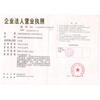 Wuxi Yingkesong Import & Export Trading Co., Ltd(2) Certifications