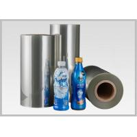 Custom Transparent PLA Plastic Shrink Wrap Film For Printing And Packaging Manufactures