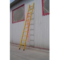 China GRP Insulation Ladder on sale