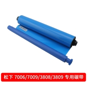 Fax Film For Panasonic 7006 7009 3808 3809 KX-FP706CN 709CN Manufactures