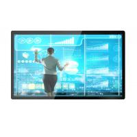 24 inch bezel free touch panel PC industrial computer Manufactures