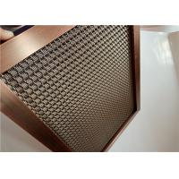 China Pre - Crimped Woven Architectural Wire Mesh Panels With Versatile Spine Frame on sale