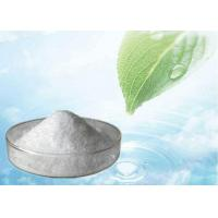 China High Purity L - Carnosine Amino Acid Powder For Anti - Aging Beauty Antioxidant CAS 305-84-0 on sale