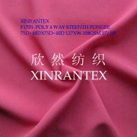 F1705 moisture 100% polyester four ways spandex fabric for wicking sportwear Manufactures