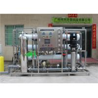 China 3000LPH Water Treatment Systems Ro Well Water Filtration Drinking Water Plant on sale