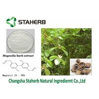Magnolia Bark Extract 528-43-8 Magnolol pure natural plant extracts Manufactures
