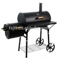 Buy cheap Professional Commercial Bakery BBQ Smokers from wholesalers