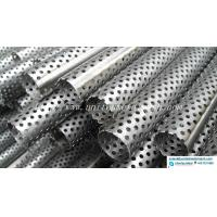 Buy cheap spiral seam welded industrial filtration and separation perforated tubes from wholesalers