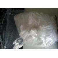Medicine Antiparasitic Powder Veterinary  Ivermectin Insecticide CAS 70288-86-7 Powder Manufactures