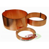 Beryllium Shiny Coarsed Copper Sheet With 8 - 20um , Rolled Copper Foil Manufactures