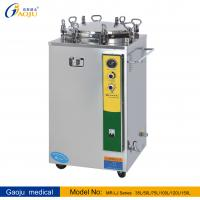 MR-B35 / 50 / 75 / 100L-LJ Fully Sstainless Steel 50L Vertical Steam Sterlizer With 0 - 60min Pressure Steam Sterilizer Manufactures