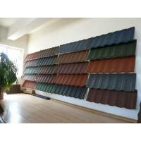 metal roof tile metal roof panel stone coated metal tile roof Manufactures